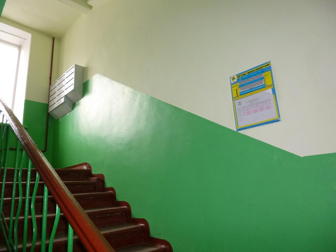 Renovation of entrances